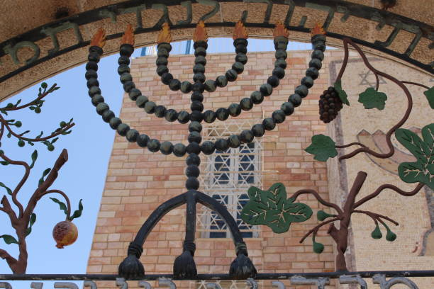 Menorah Tunisian Synagogue Akko stock photo
