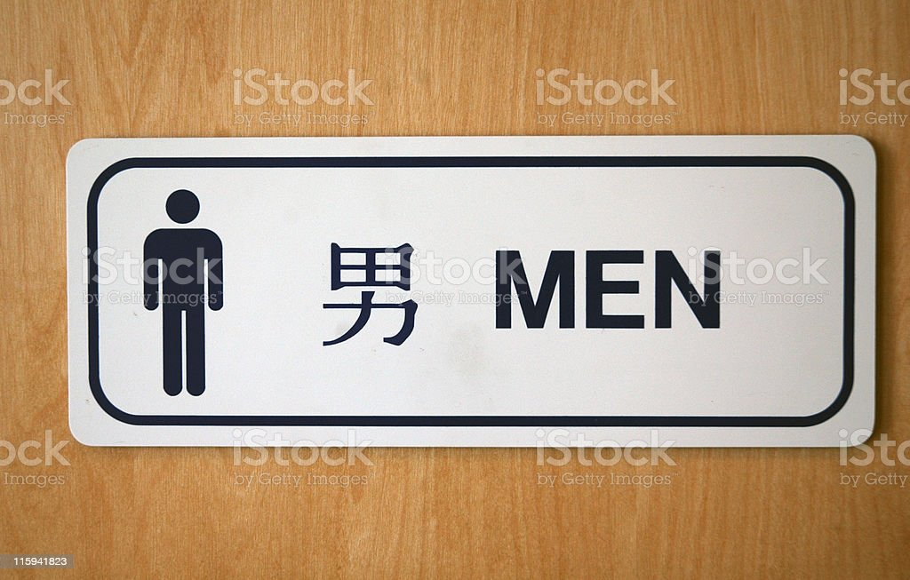 Mens Bathroon Signage stock photo