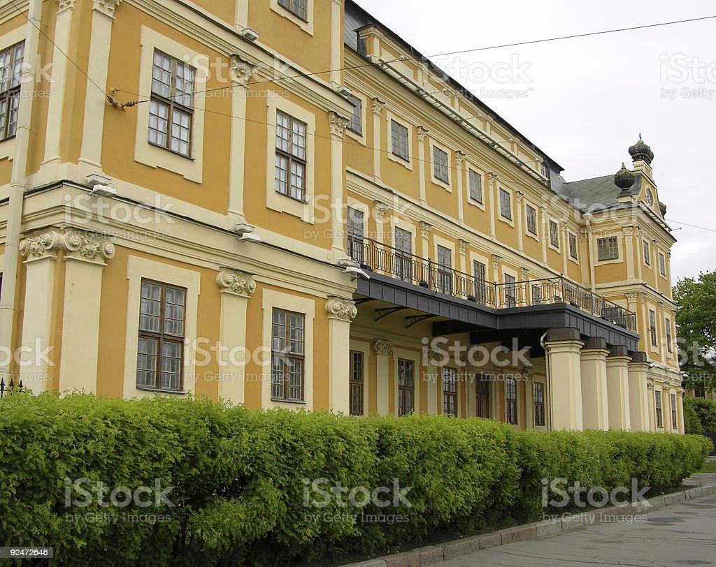Menshikov's palace (Saint-Petersburg) royalty-free stock photo