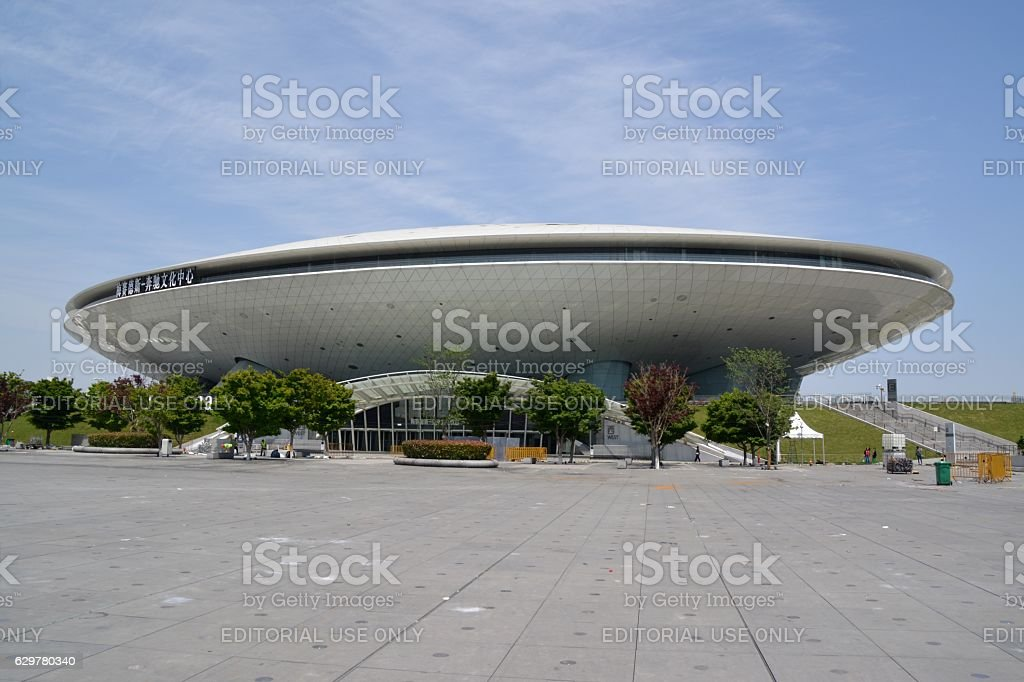 Mercedes Benz Arena at former Shanghai Expo site, China stock photo
