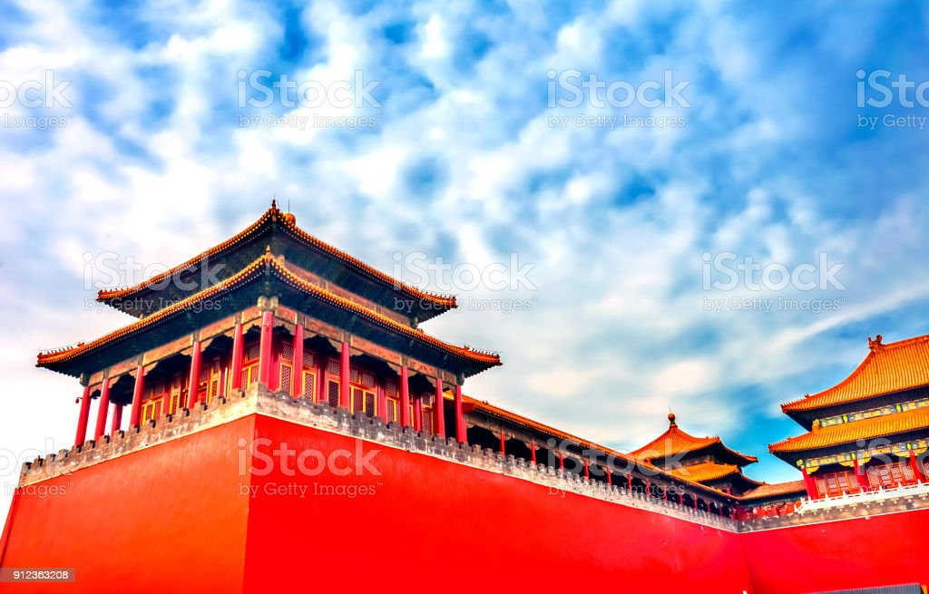 Meridian Side Gate Entrance Gugong Forbidden City Palace Beijing China stock photo