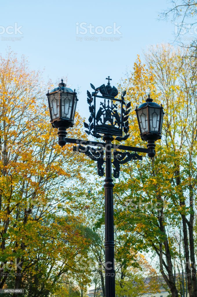 Metal lantern with coat of arms of Veliky Novgorod city - Royalty-free Ancient Stock Photo