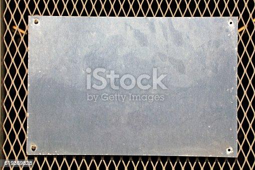 istock Metal Plate 619369828