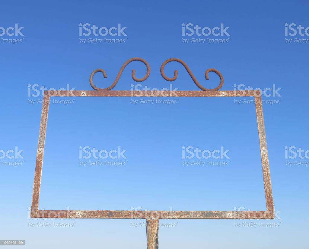metallic frame with the blue sky background royalty-free stock photo