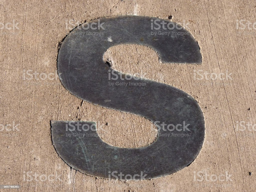 Metallic S - Royalty-free Alphabet Stock Photo