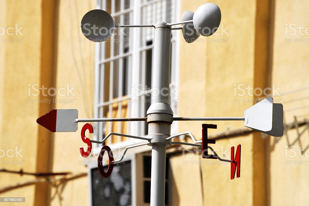 Meteorological station stock photo