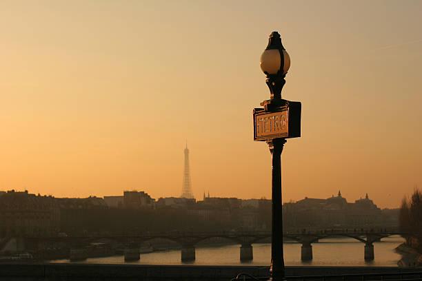 Metro and Eiffel Tower stock photo
