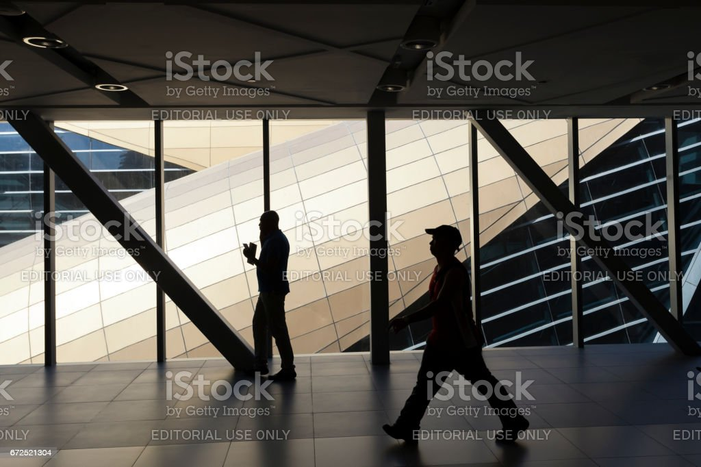 Metro Link in Dubai stock photo