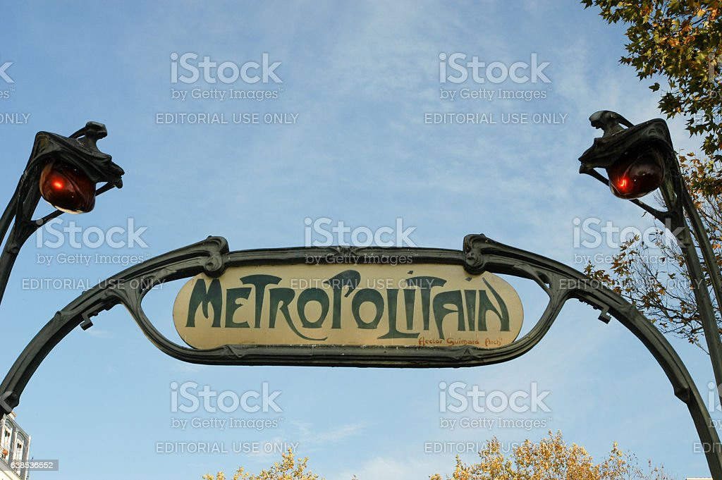 Metro Metropolitain Sign at Paris stock photo