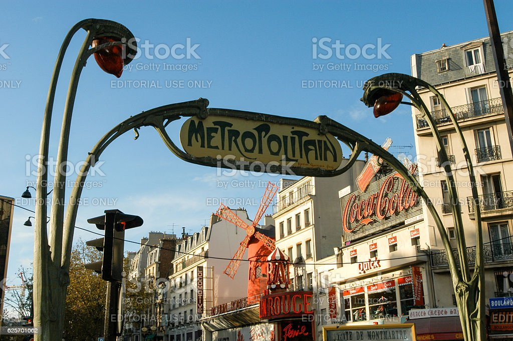 Metro Metropolitan Sign at Paris stock photo