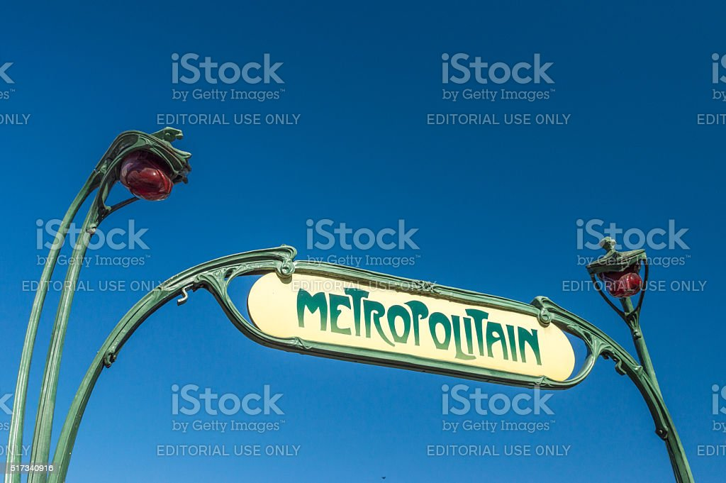 Metro sign in Paris stock photo
