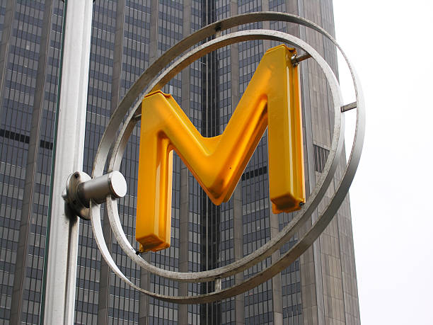 Metro Sign stock photo