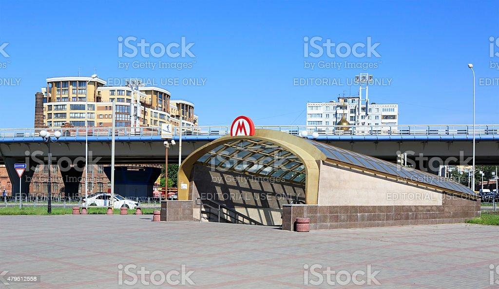 Metro station near Bridge named after the sixtieth anniversary of stock photo