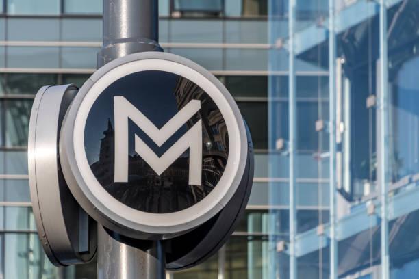 Metro underground sign in Budapest stock photo