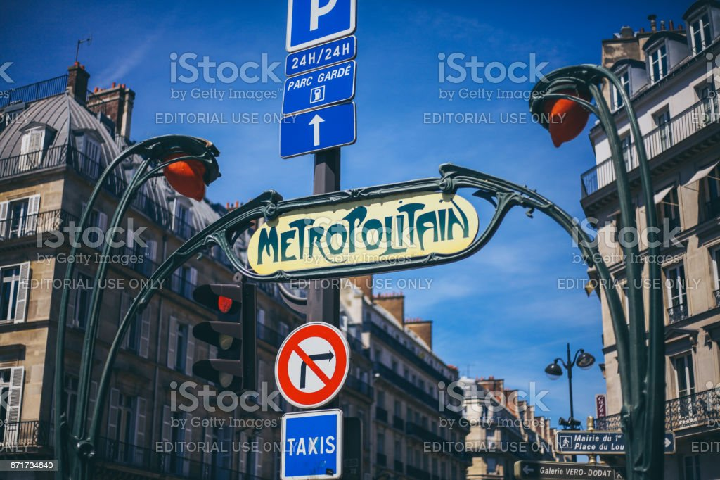Metropolitain stock photo