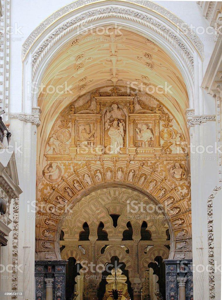 Mezquita 彫刻 ロイヤリティフリーストックフォト