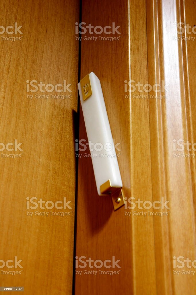 Mezuzah A Typical Jewish Symbol Stock Photo More Pictures Of