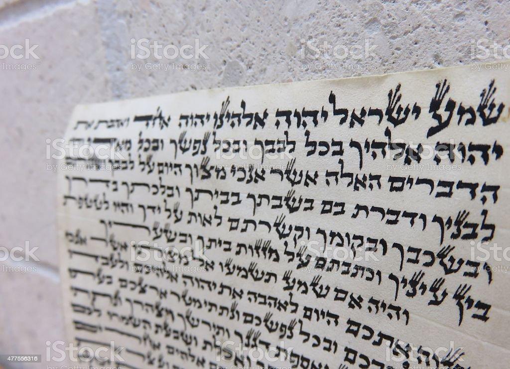 Mezuzah parchment stock photo