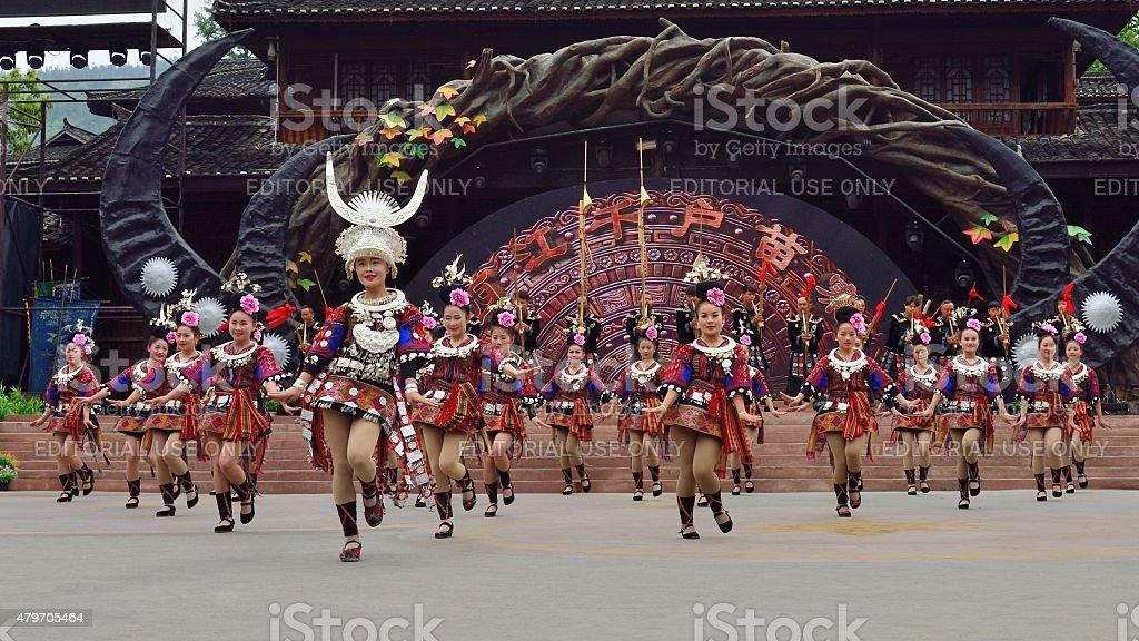 Miao songs and dances 05 stock photo