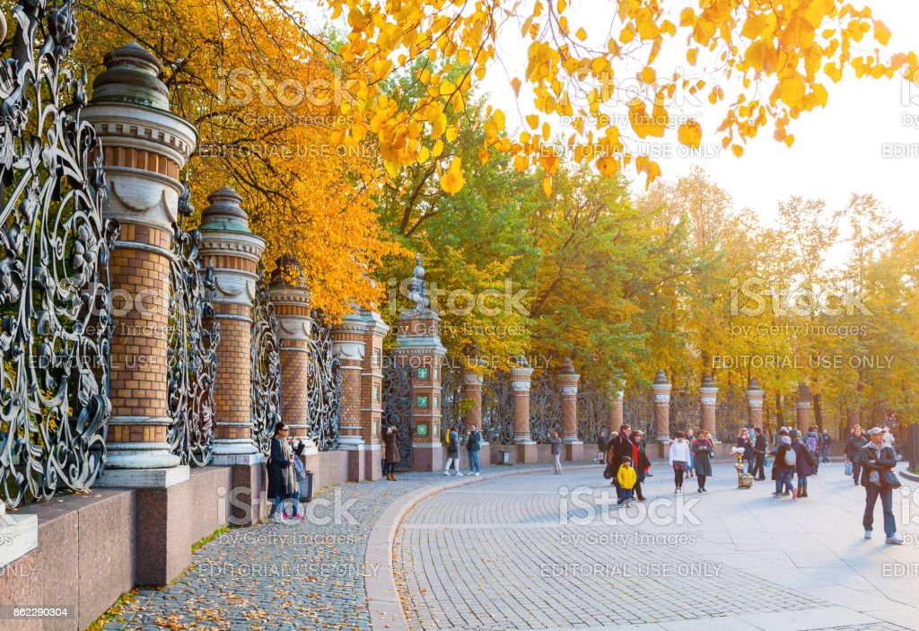 Michael Garden in St Petersburg, Russia and tourists walking along stock photo
