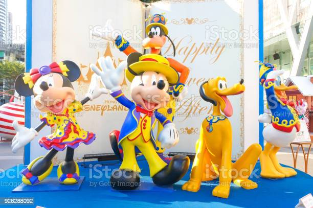 Mickey mouse and disney friends fiber glass mascots for display picture id926288092?b=1&k=6&m=926288092&s=612x612&h=llyijwnrgwhsv 4niegvbpujcvmeh194bodactdc gu=