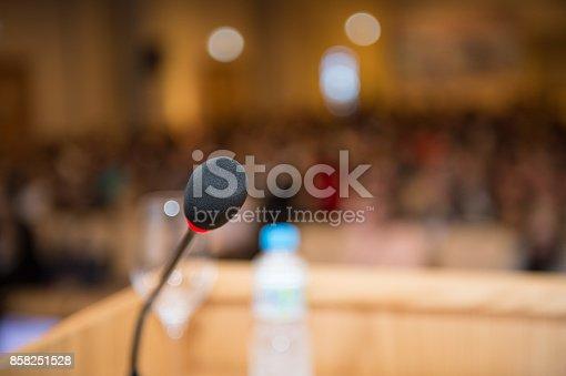 istock Microphone 858251528