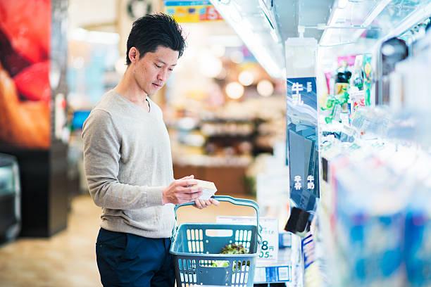 30 代の男性食料品ショッピング - スーパーマーケット 日本 ストックフォトと画像