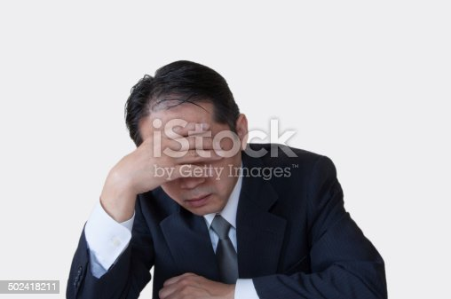 istock Middle Aged Guy in Trouble 502418211