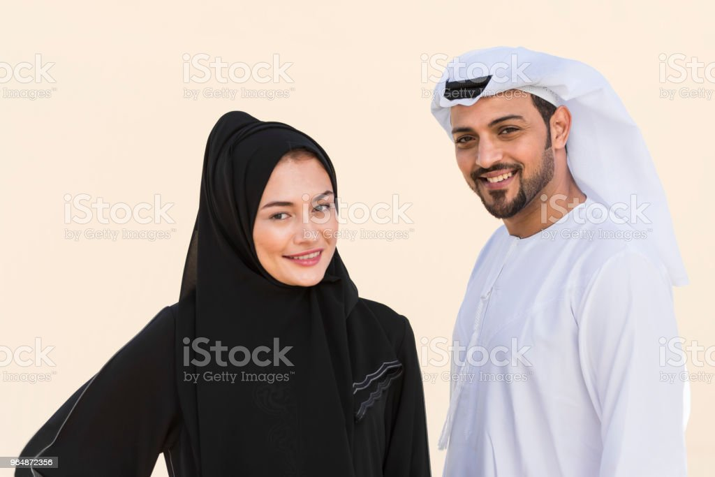 Middle Eastern Arabic couple royalty-free stock photo