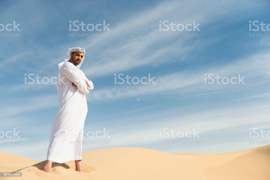 傳統服飾中的中東阿拉伯人 - 免版稅30歲到34歲圖庫照片