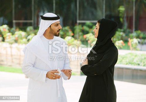 471250190istockphoto Middle Eastern Business People 471254544