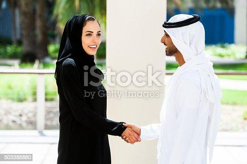 471250190istockphoto Middle Eastern Business People 503388880