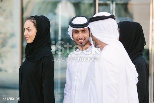 471250190istockphoto Middle Eastern Businesspeople 471250198