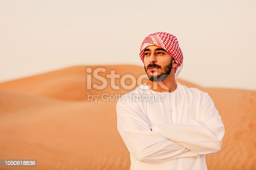 Portrait, Close up, Desert, Arabia, Emirati, Middle Eastern Ethnicity - Portrait of an Arab man.