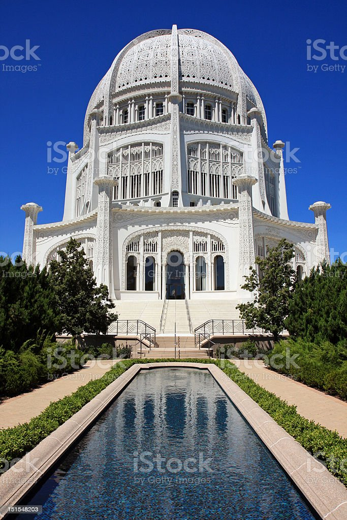 Midwest architectural wonder, Bahai Temple royalty-free stock photo
