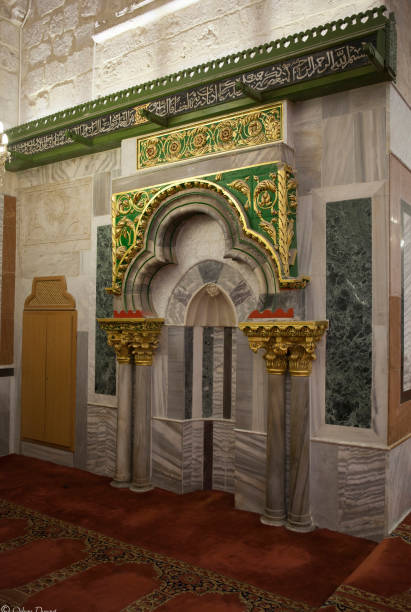 Mihrab of Zekeriya stock photo
