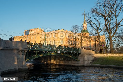 istock Mikhailovsky castle. View from the embankment of the Moika River in Saint Petersburg. 1301712487