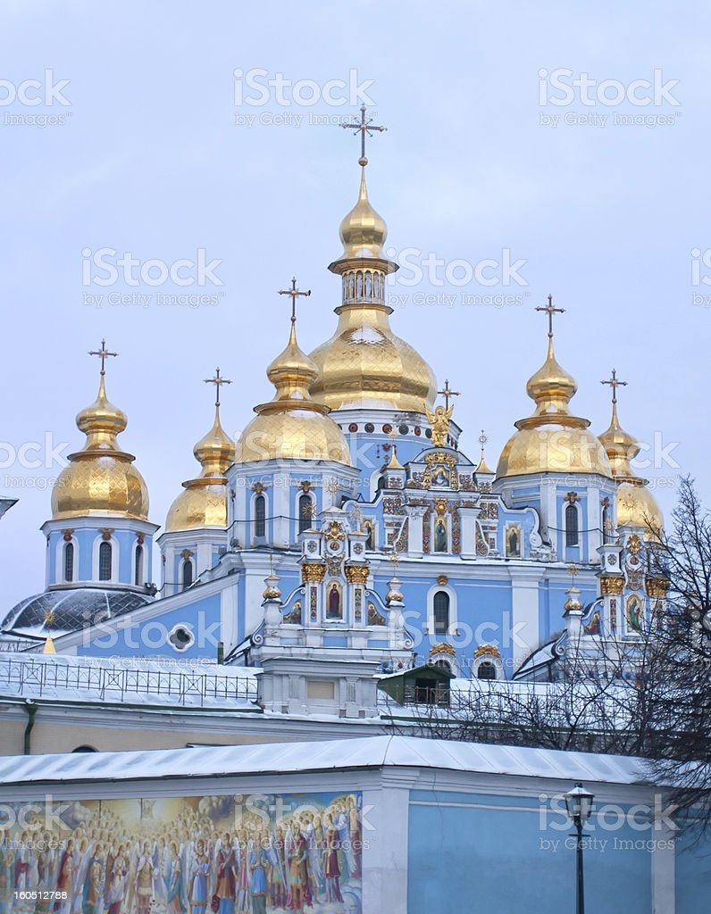 Mikhaylovsky Zlotoverkhy Cathedral royalty-free stock photo