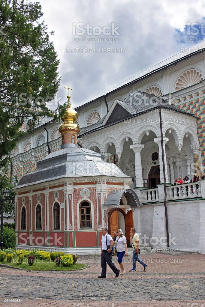 Mikheevskaya Church in Sergiyev Posad, Russia royalty-free stock photo