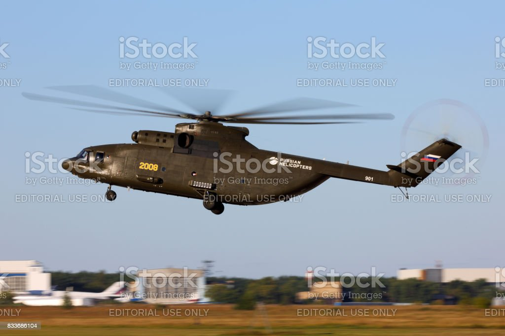 Mil Mi-26T2 2008 YELLOW of russian air force perfoming demonstration flight in Zhukovsky during MAKS-2015 airshow. stock photo