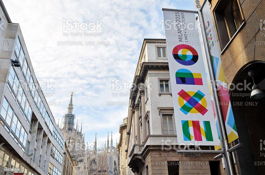 Milan Expo 2015 Banner stock photo
