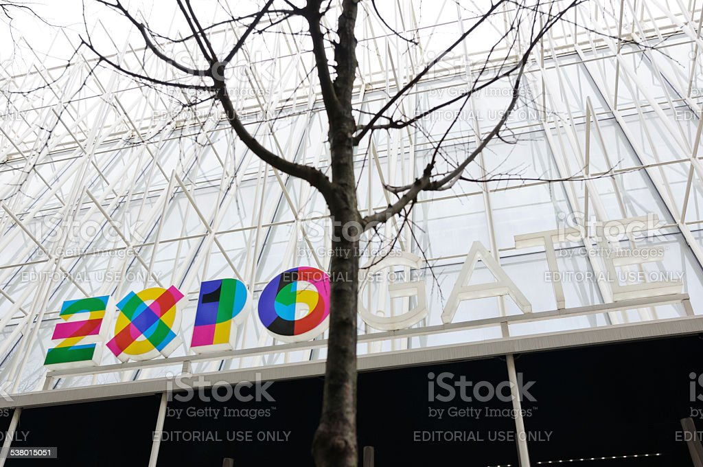 Milan Expo 2015 Information Building stock photo