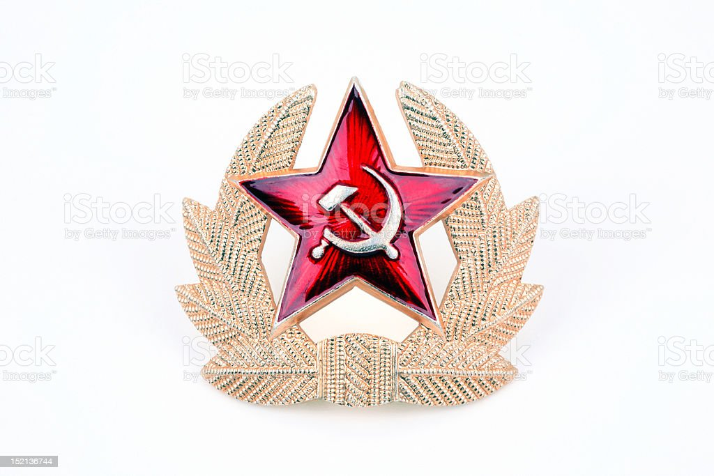 Military badges of the Soviet army royalty-free stock photo