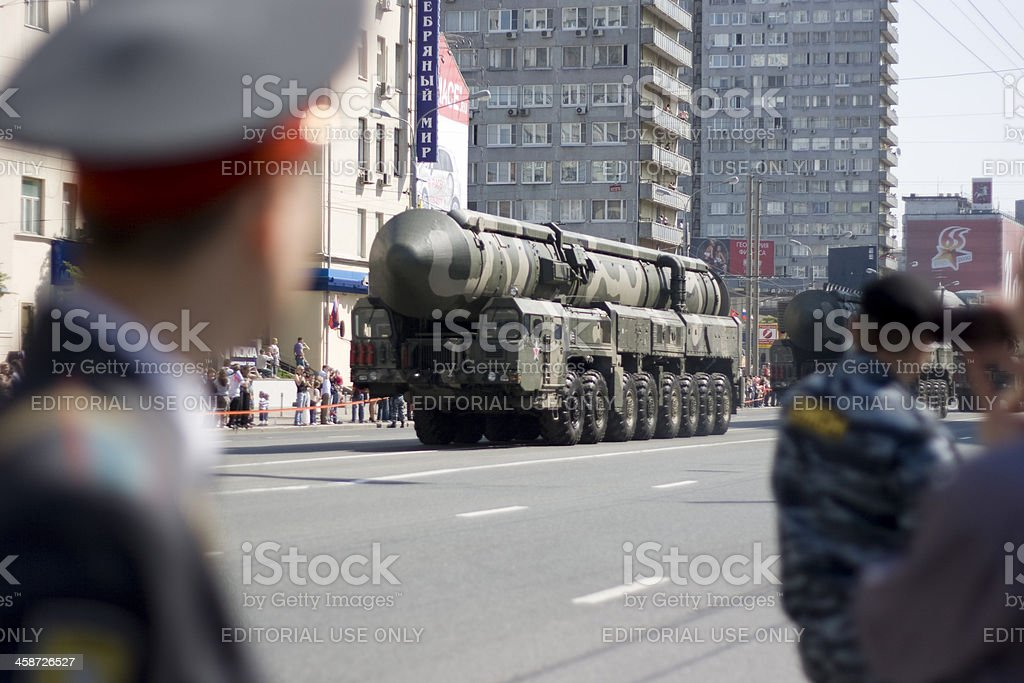 Military parade in Moscow stock photo