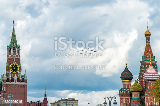 istock Military parade on Red Square 1330926016