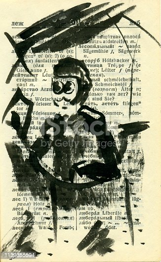 Military pilot, during the First World War in his plane. Perhaps the pilot of the