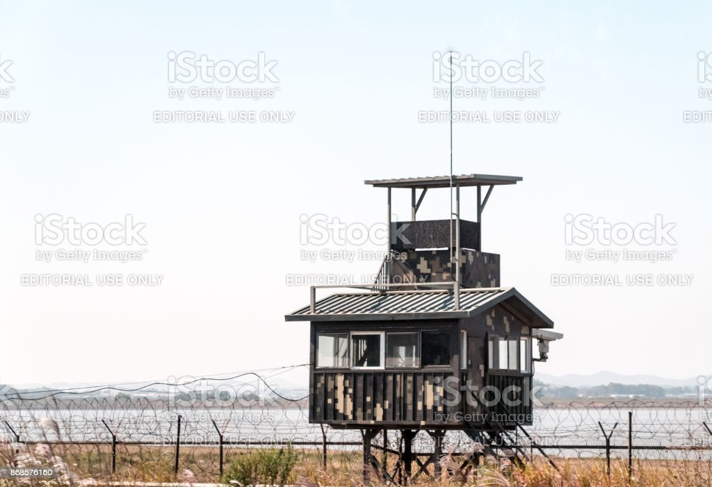 Military post in on border of South and North Korea in DMZ stock photo