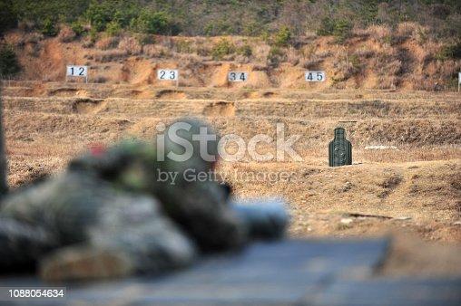 1048647890 istock photo Military shoot target 1088054634