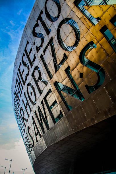 Millennium Centre building in Cardiff stock photo