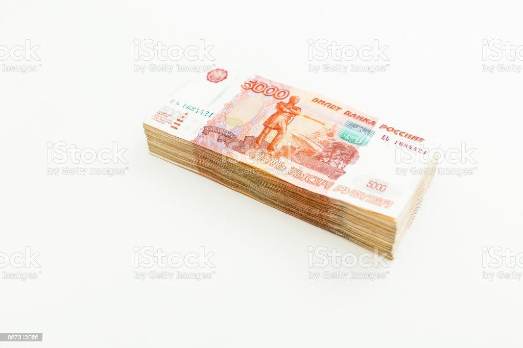 Millones de billetes en papel ruso, 5000 rublos. Concepto financiero - foto de stock